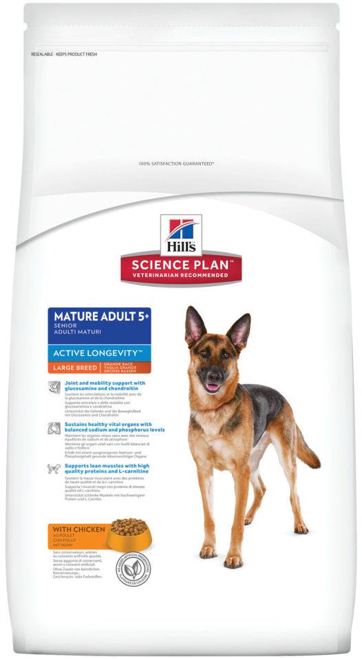 Сухой корм для собак Hills Science Plan с курицей 12кг