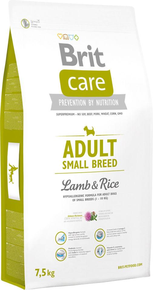 Сухой корм для собак Brit Care Ягненок с рисом для мелких собак 7.5кг