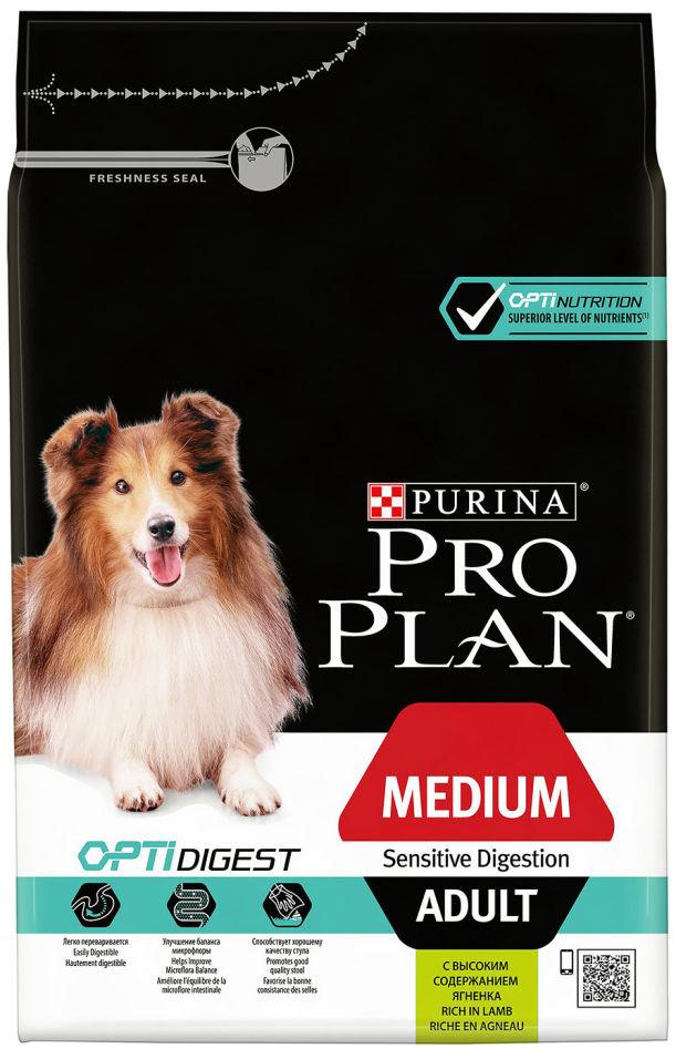 Сухой корм для собак Pro Plan Optidigest Medium Adult с ягненком 3кг