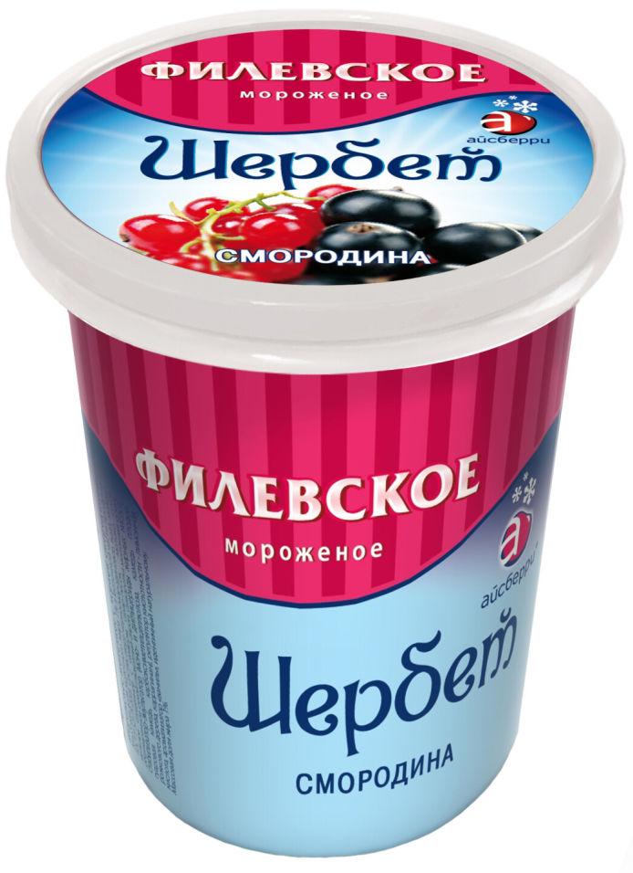 Мороженое Филевское Щербет Смородина 1% 80г