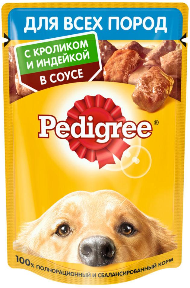 Отзывы о Корме для собак Pedigree с кроликом и индейкой в соусе 85г