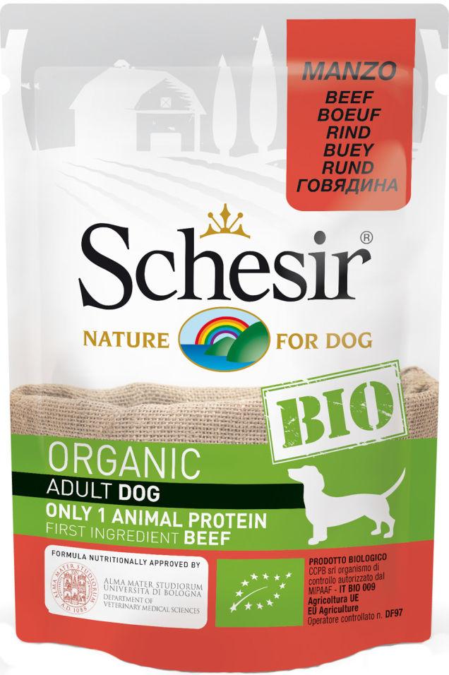 Корм для собак Schesir Bio Говядина 85г