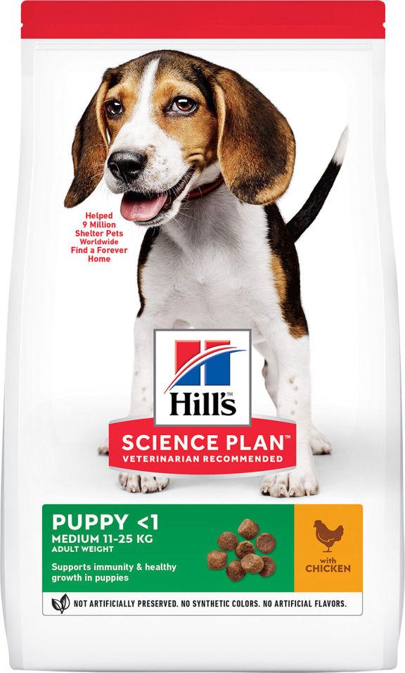 Сухой корм для щенков Hills Science Plan для средних пород с курицей 800г