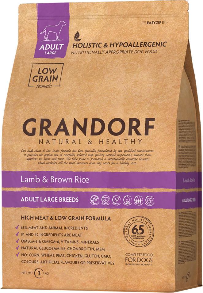 Отзывы о Сухом корме для собак Grandorf Adult large Ягненок с рисом 3кг