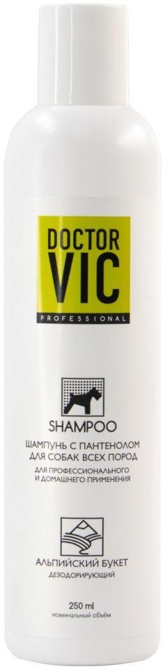Шампунь для собак Doctor VIC Альпийский букет 250мл