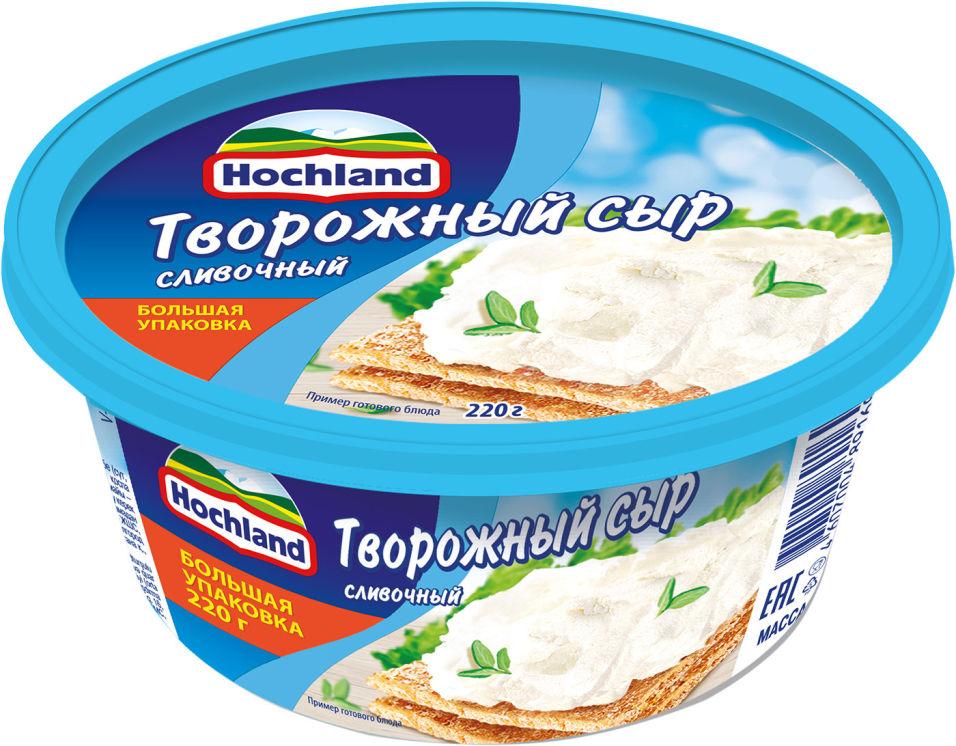 Отзывы о Сыре творожном Hochland Сливочном 60% 220г