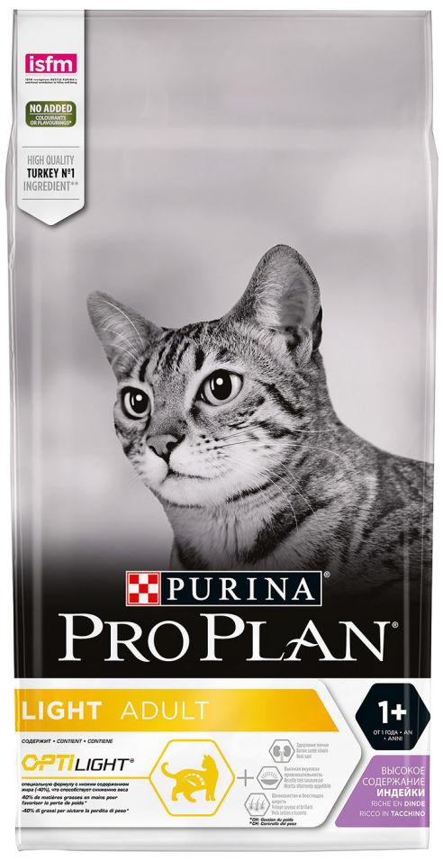 Сухой корм для кошек Pro Plan Light с индейкой 1.5кг