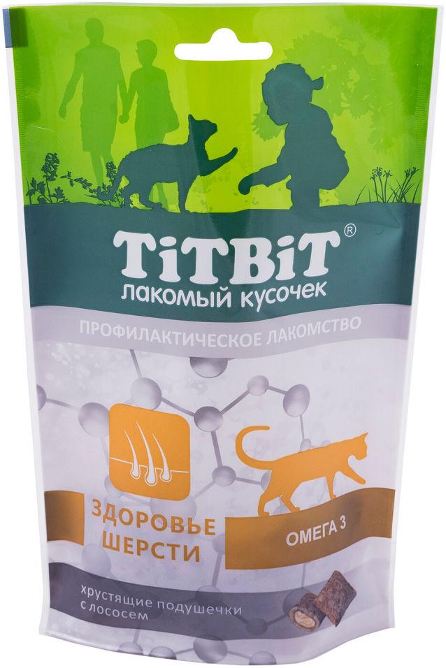 Сухой корм для кошек TiTBiT подушечки с лососем 60г