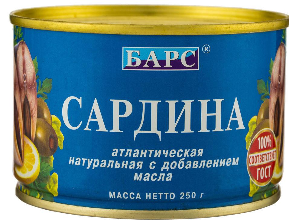 Отзывы о Сардине БАРС атлантическая с маслом 250г