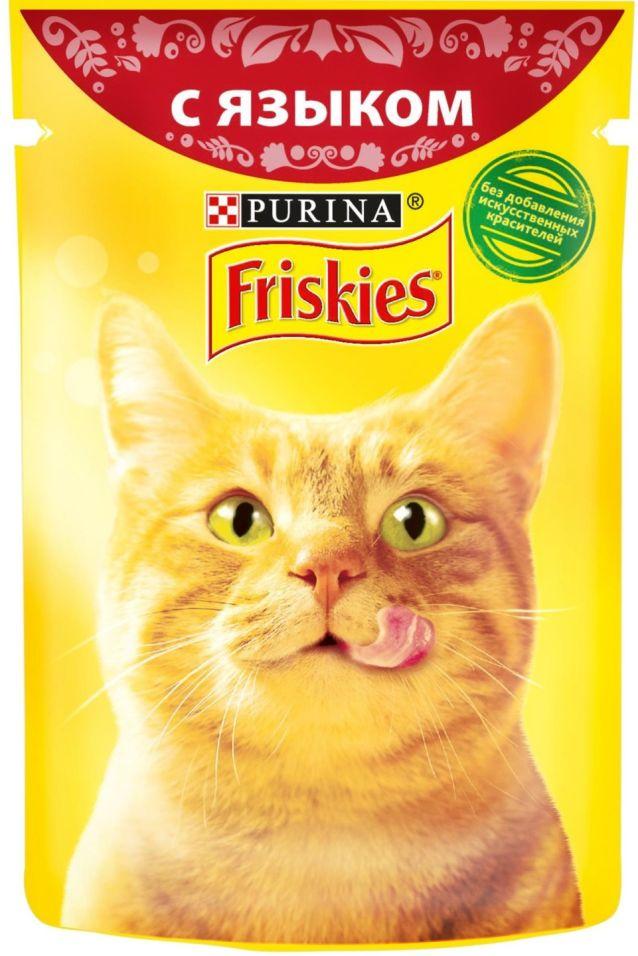 Отзывы о Корме для кошек Friskies с языком в подливе 85г