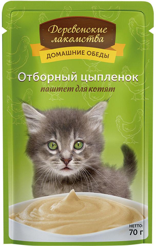 Корм для котят Деревенские лакомства Отборный цыпленок паштет 70г