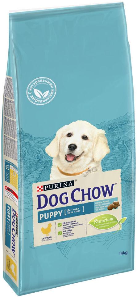 Сухой корм для щенков Dog Chow Puppy с курицей 14кг