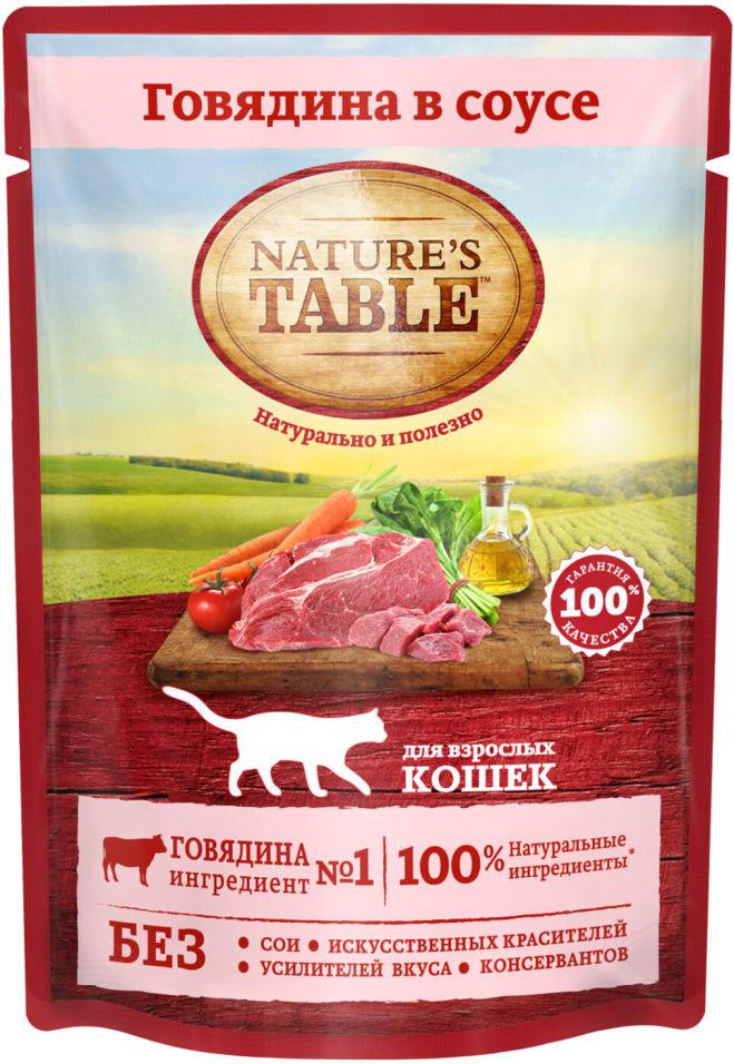 Корм для кошек Natures Table Говядина в соусе 85г