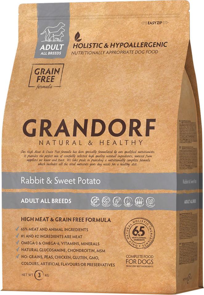 Сухой корм для собак Grandorf Кролик с бататом 3кг