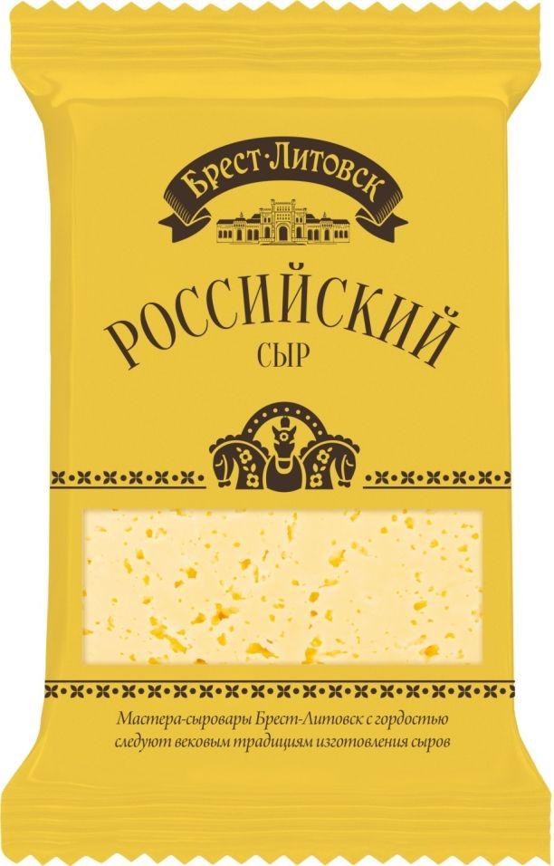 Отзывы о Сыр Брест-Литовск Российский 50% 200г