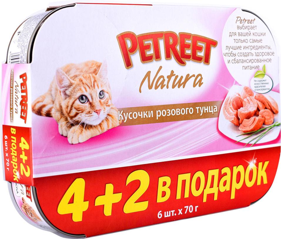 Корм для кошек Petreet Multipack кусочки розового тунца 4шт+2шт 420г