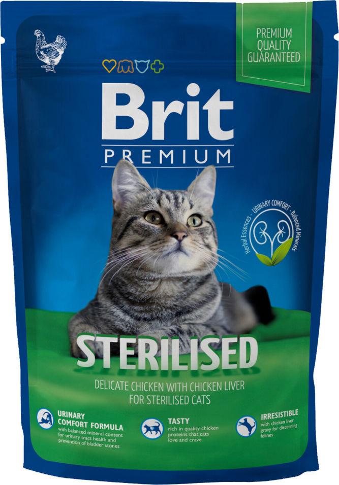 Сухой корм для кошек Brit Premium Cat Sterilised Курица с куриной печенью 800г