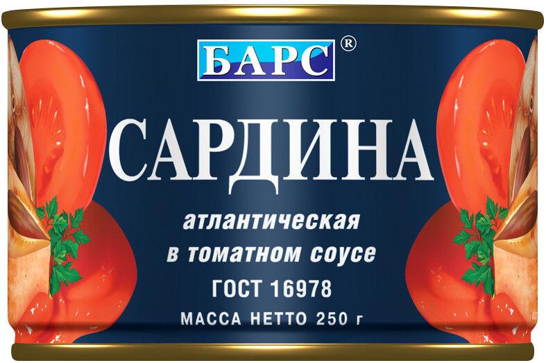 Отзывы о Сардине БАРС Атлантическая в томатном соусе 250г