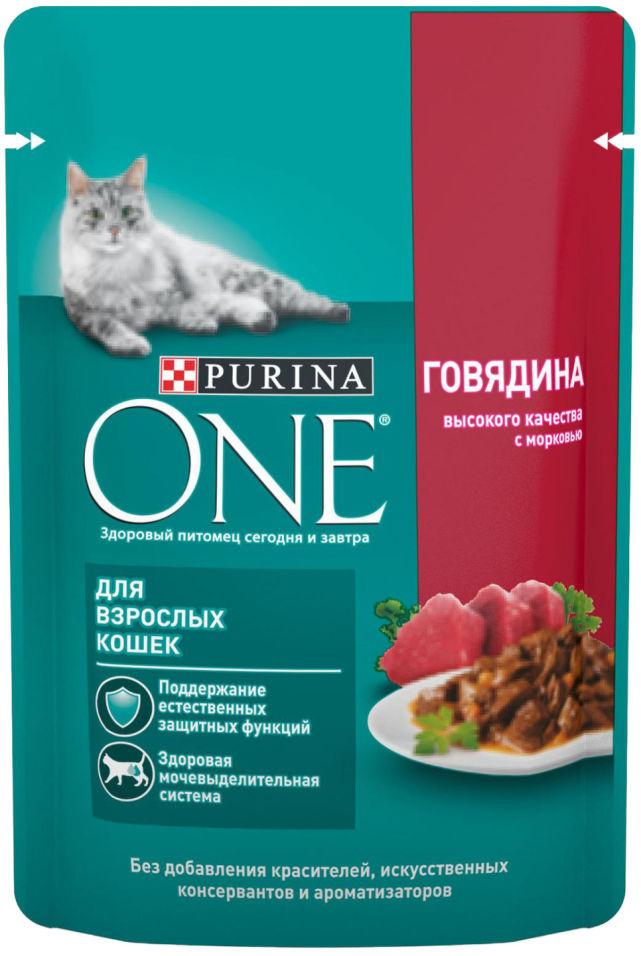 Корм для кошек Purina One говядина с морковью 75г