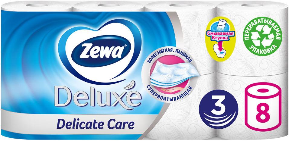 Туалетная бумага Zewa Deluxe Белая 8 рулонов 3 слоя в ассортименте