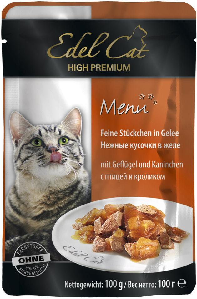 Корм для кошек Edel Cat Птица и кролик 100г