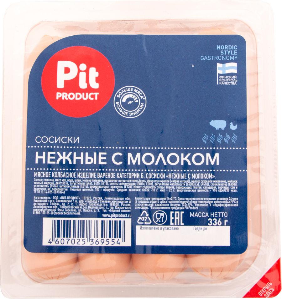 Сосиски Pit Product Нежные с молоком 336г