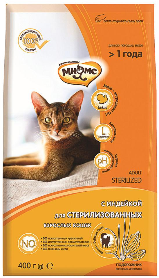 Сухой корм для кошек Мнямс Sterilized для стерилизованных кошек с индейкой 400г