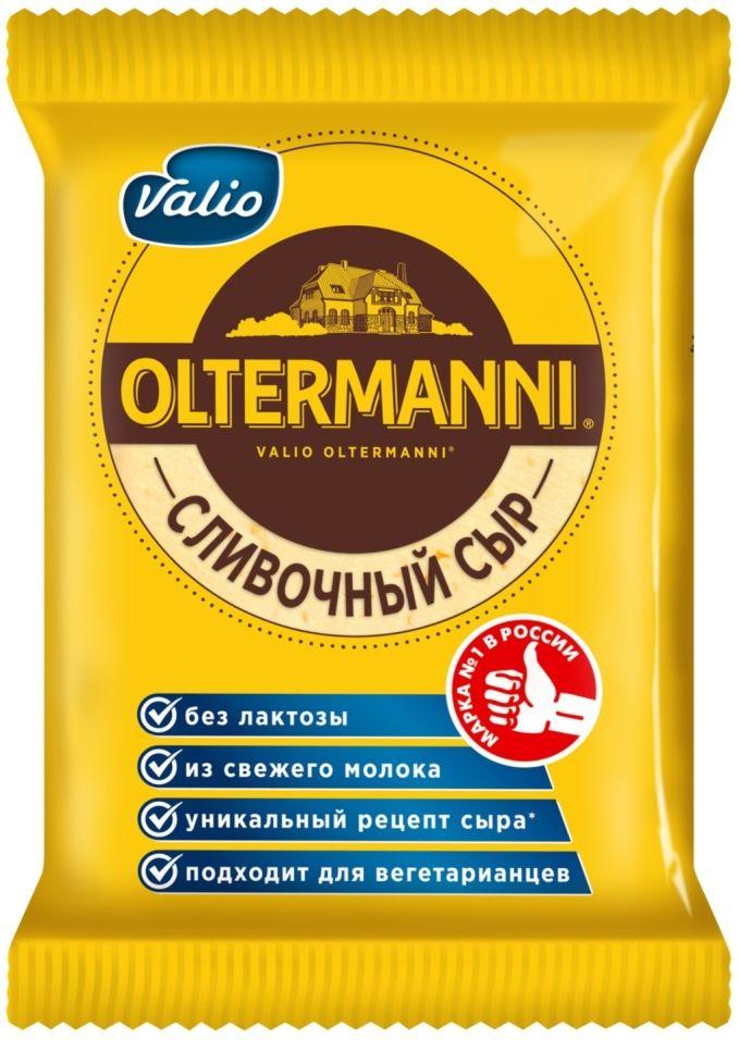 Отзывы о Сыре Oltermanni сливочном 45% 300г
