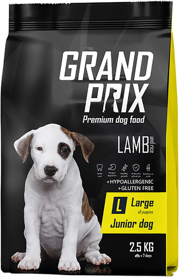 Корм для щенков Grand Prix Large Junior Ягненок 2.5кг