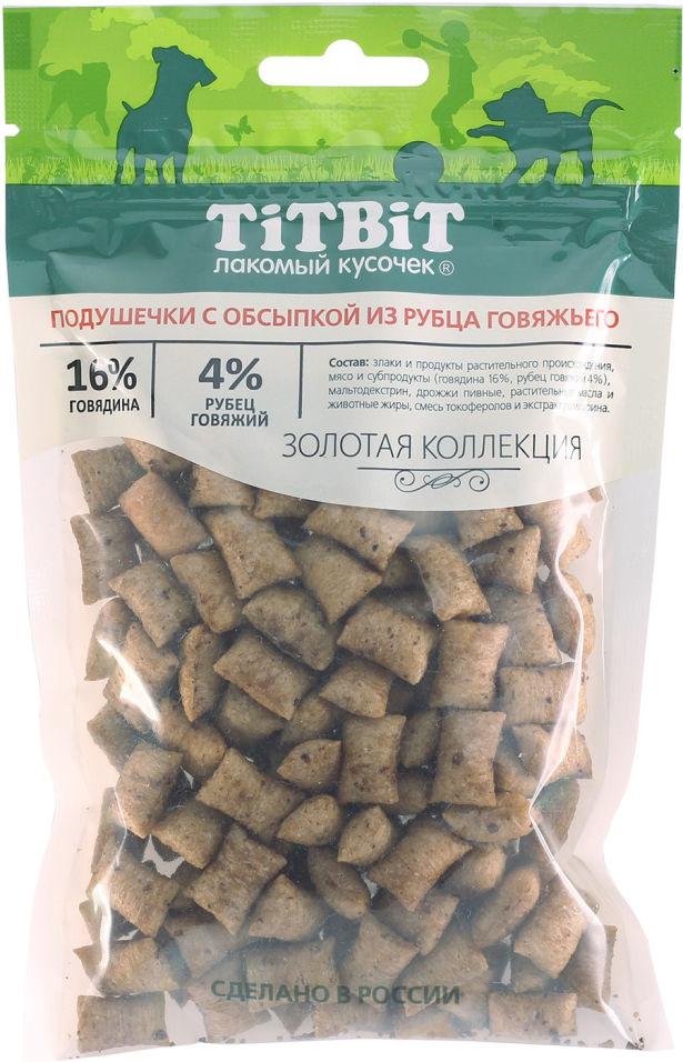 Отзывы о Лакомстве для собак TiTBiT Подушечки глазированные с обсыпкой из говяжьего рубца 80г