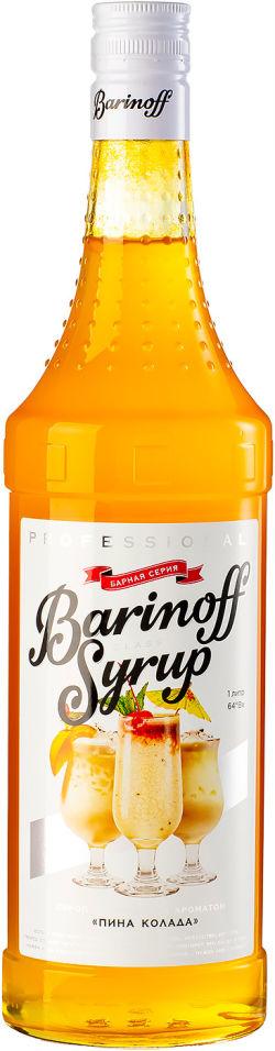 Отзывы о Сироп Barinoff Пина Колада 1л