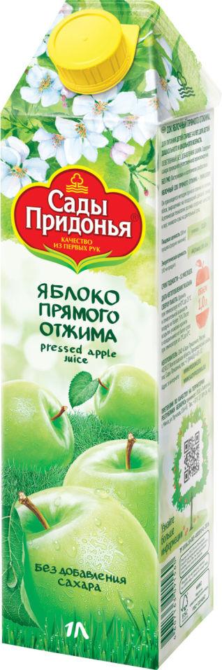 Сок Сады Придонья Яблоко прямого отжима 1л