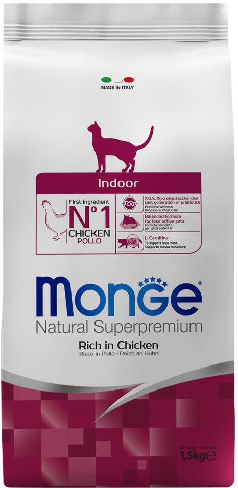 Корм для кошек Monge Cat Indoor 1.5кг