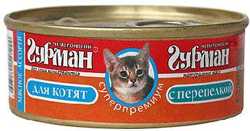 Отзывы о Корме для котят Четвероногий Гурман Мясное ассорти Перепелка 100г