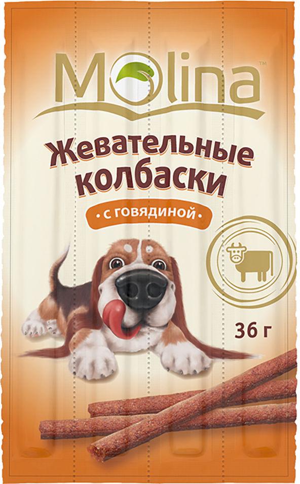 Отзывы о Лакомстве для собак Molina Жевательные колбаски Говядина 36г