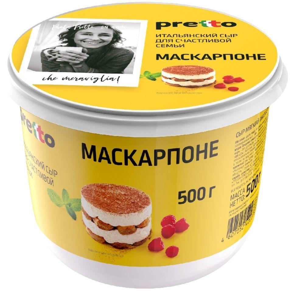 Отзывы о Сыре Pretto Маскарпоне 80% 500г