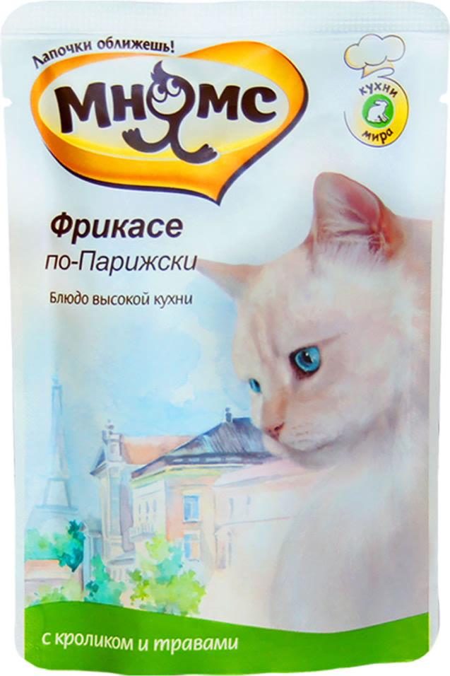 Корм для кошек Мнямс Фрикасе по-парижски кролик с травами 85г
