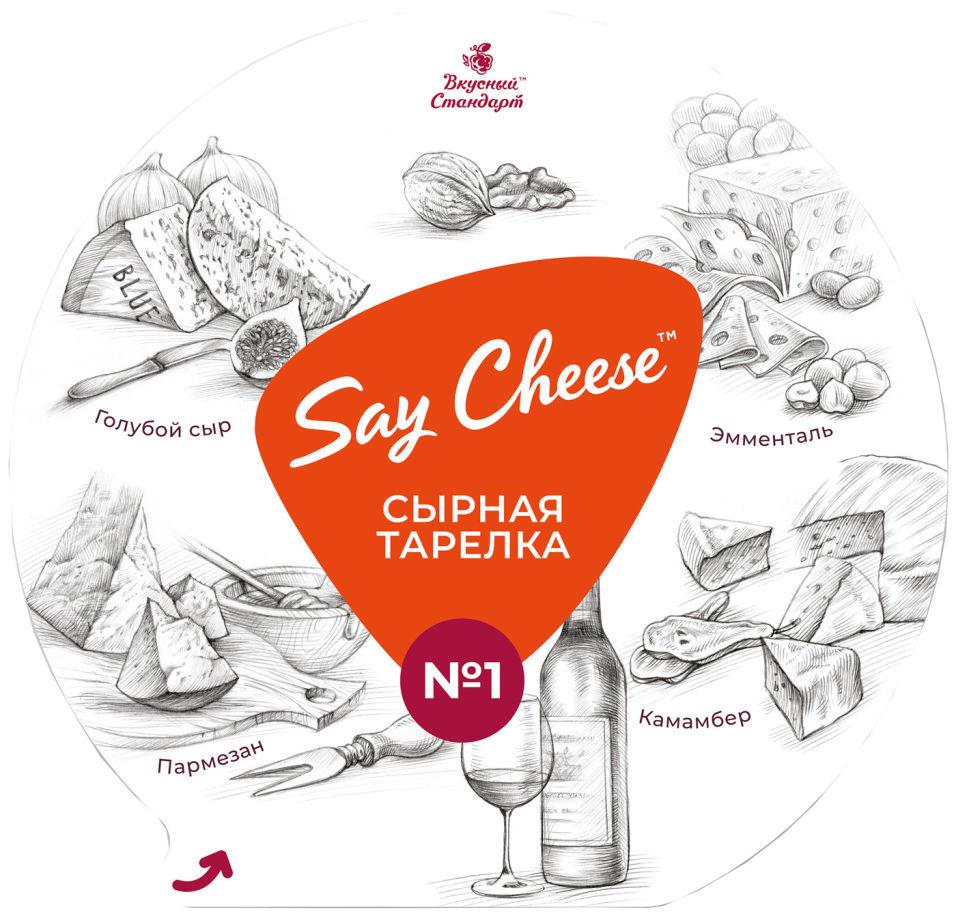 Отзывы о Тарелке сырной Say Cheese Вкусный Стандарт №1 185г