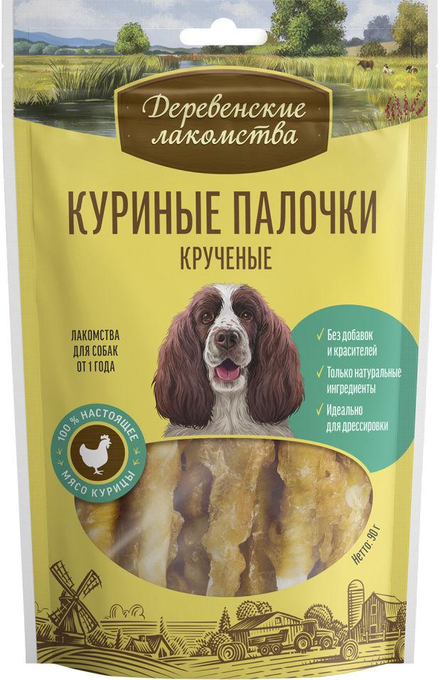 Лакомство для собак Деревенские лакомства Куриные палочки 90г