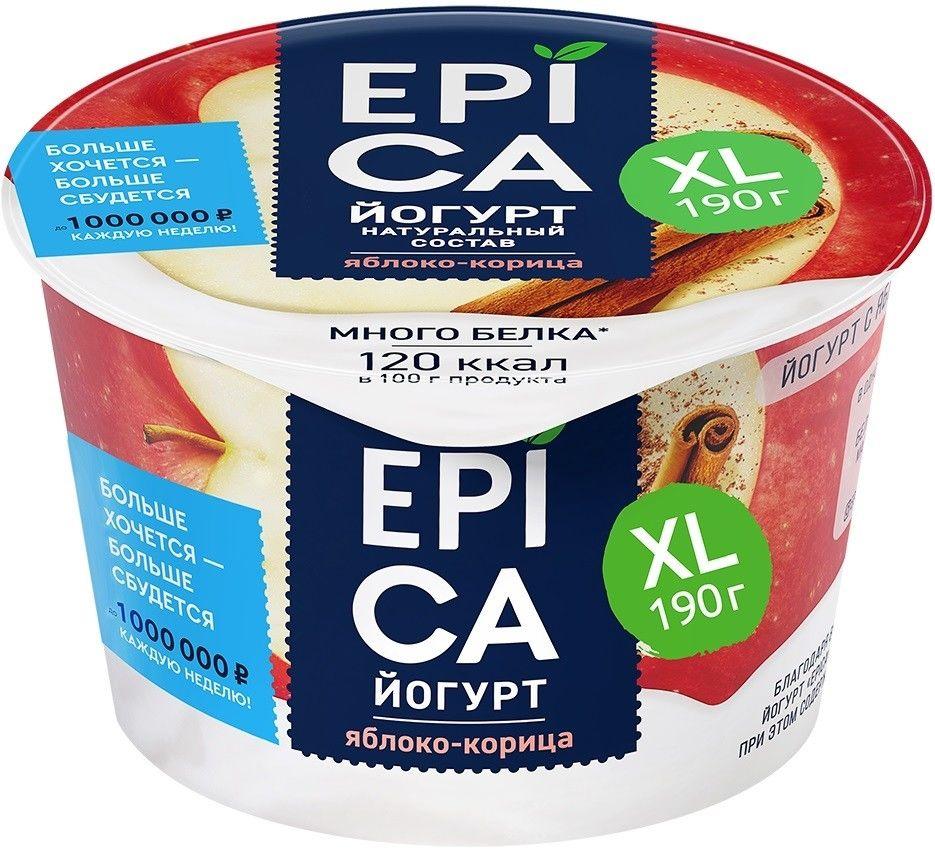 Отзывы о  Йогурт Epica Яблоко-корица 4.8% 190г