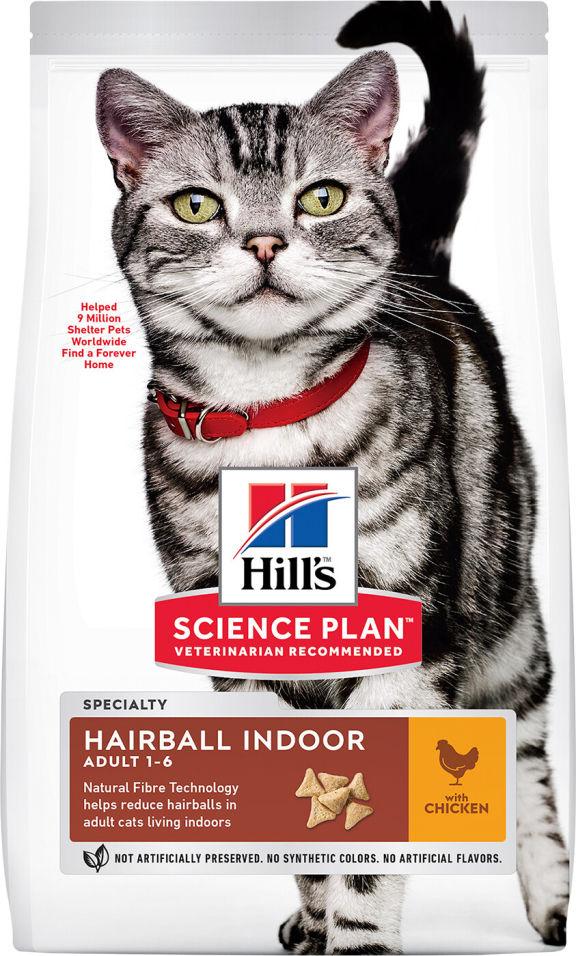 Отзывы о Сухом корме для кошек Hills Sience Plan с курицей 10кг