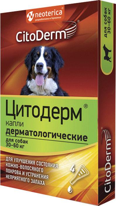 Капли для собак Цитадерм дерматологические 30-60кг