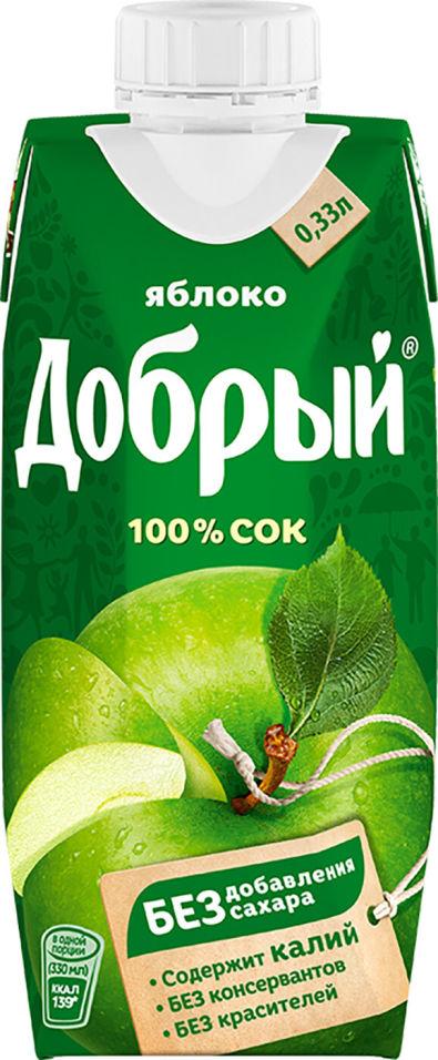 Сок Добрый Яблочный 330мл