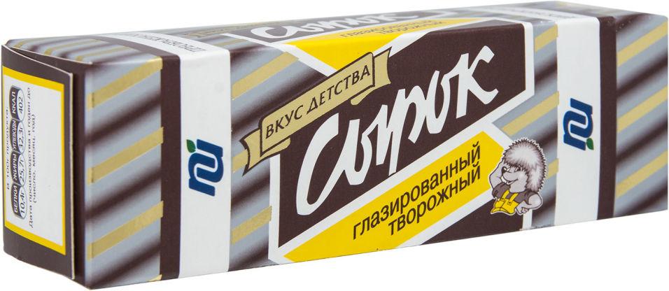 Отзывы о Сырке глазированном Вкус детства с какао 23% 45г