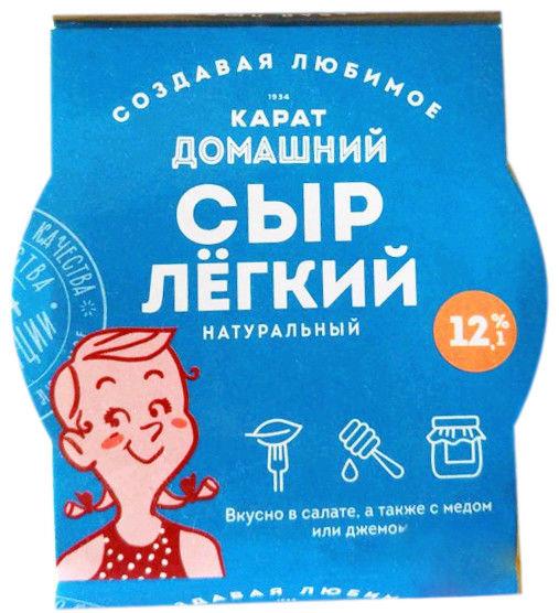 Отзывы о Сыре Карат Домашний Легкий 45% 180г