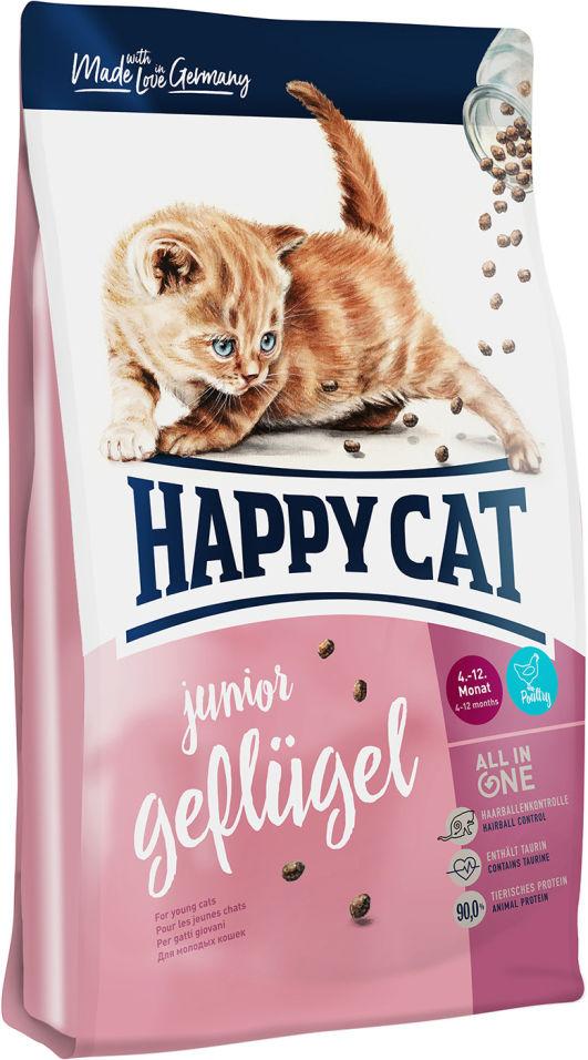 Отзывы о Сухом корме для котят Happy Cat Птица 0.3кг