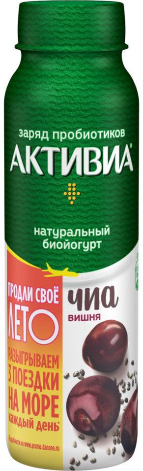 Отзывы о Био йогурт питьевой Активиа с вишней и семенами чиа 2.1% 260г