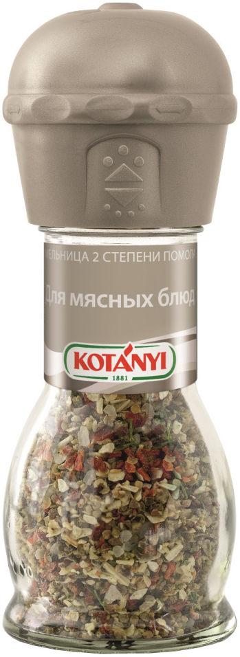 Отзывы о Приправе Kotanyi для мясных блюд 40г