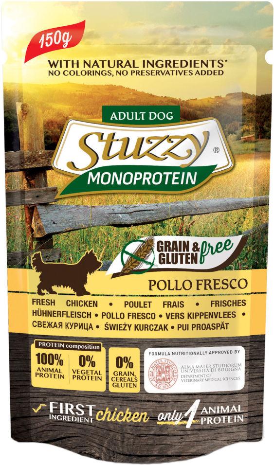Корм для собак Stuzzy Monoprotein Свежая курица 150г