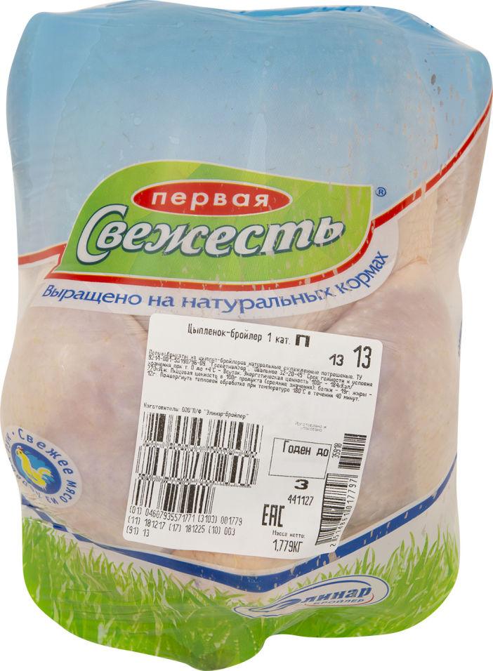 Тушка цыпленка Первая свежесть 1.6-2.8кг
